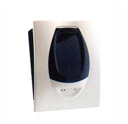 6500R Beam (Işın) Tipi Dedektör